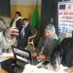 Bihar Lok Shikayat (3)